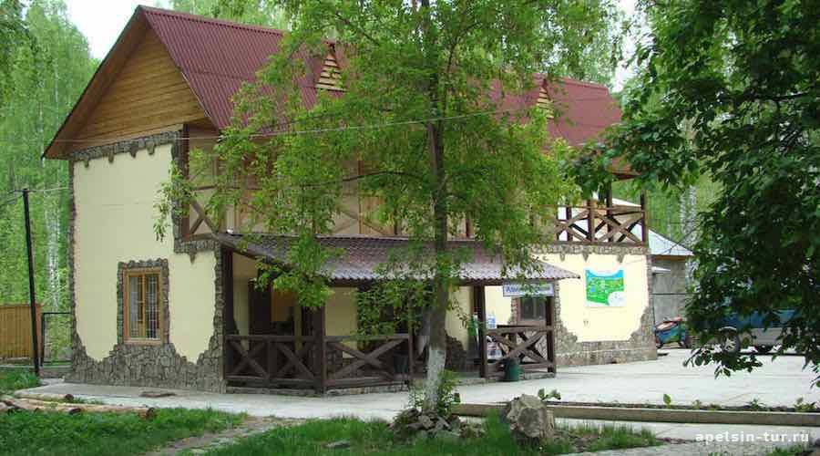 Стик Тревел-туристический комплекс