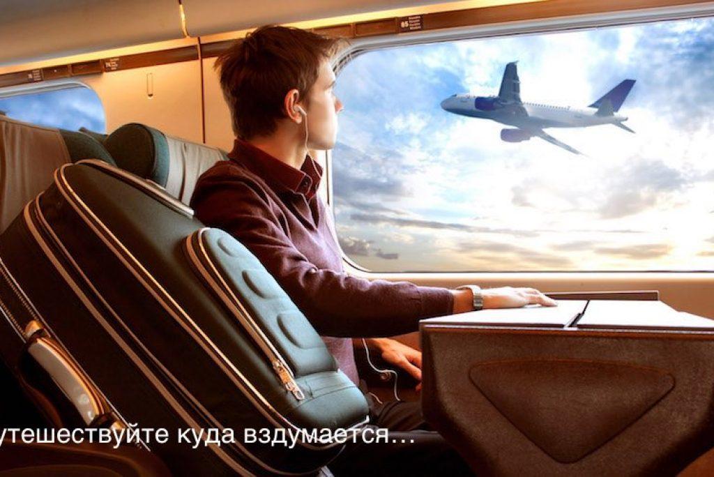 В Крым на новом поезде