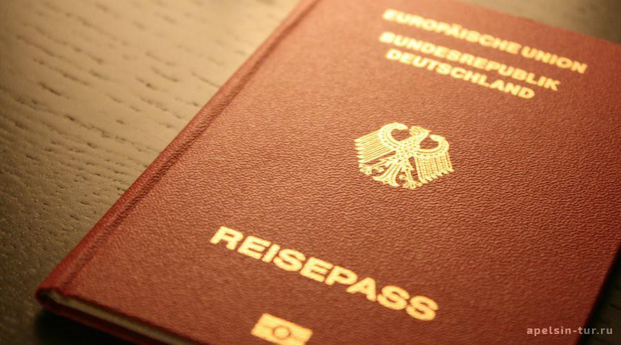 Права и льготы в Германии