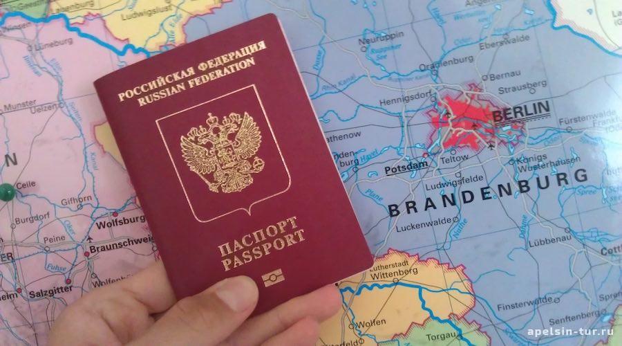 Кто имеет право выезда в Германию