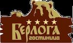 Берлога-гостиница в Шерегеш