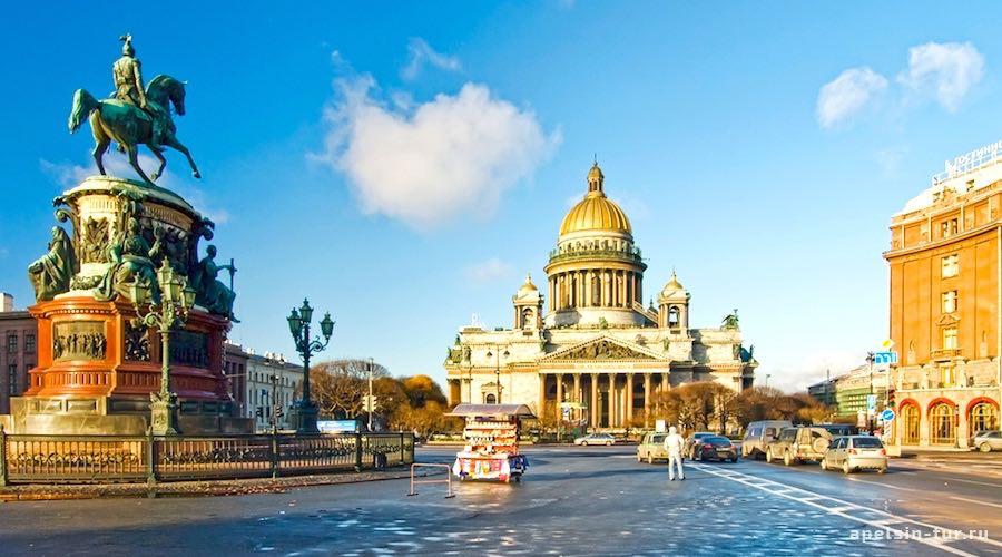 Санкт-Петербург из Омска