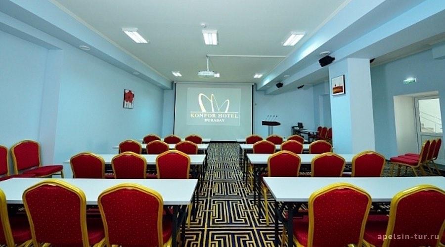 Konfor Hotel Burabay-отель в Боровом