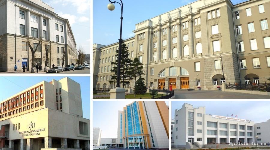 Экскурсия - вузы Омска
