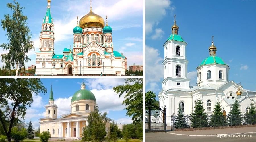 Экскурсия Храмы Омска