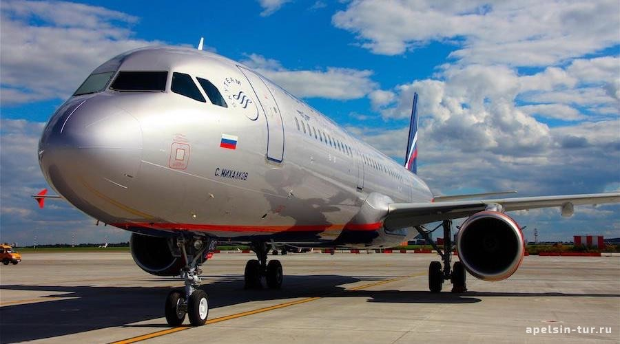 Авиабилеты из Омска