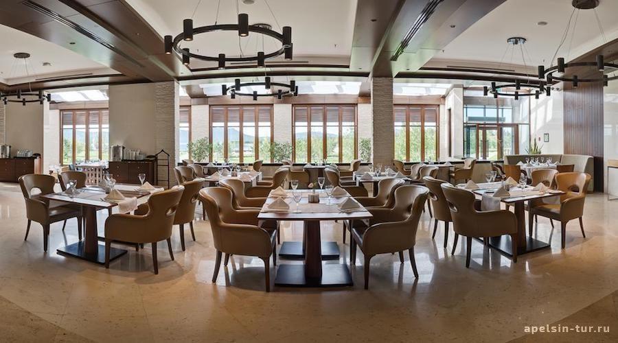 Риксос Боровое ресторан