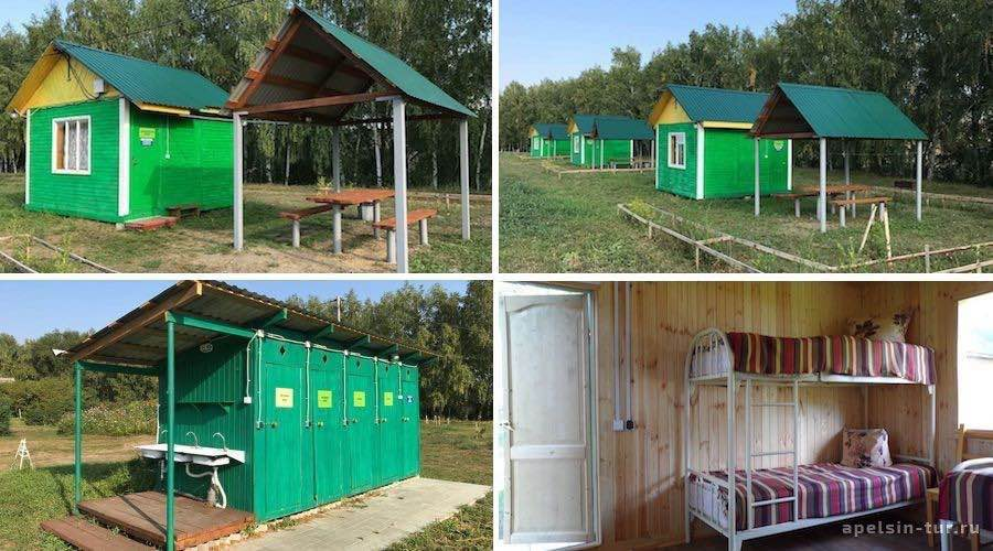 Туристчисекий домик Зотино Омск