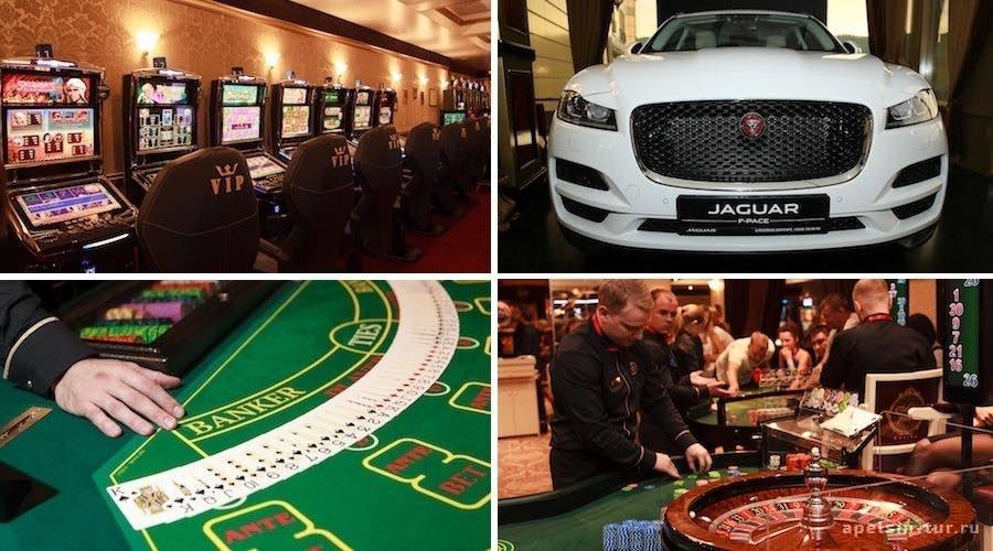 Алтай Пэлас казино