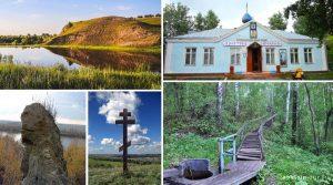 Село Серебряное провал земли