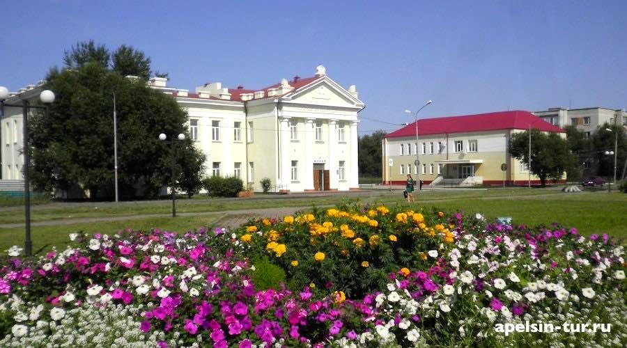 Город Исилькуль