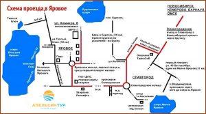 Карта проезда или как добраться до Ярового на машине