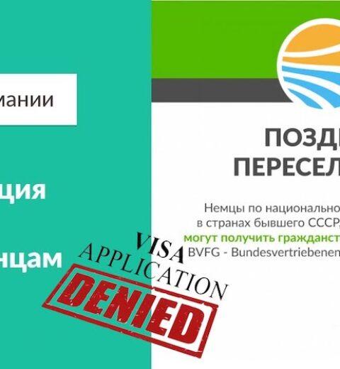Нотариальный перевод в Омске