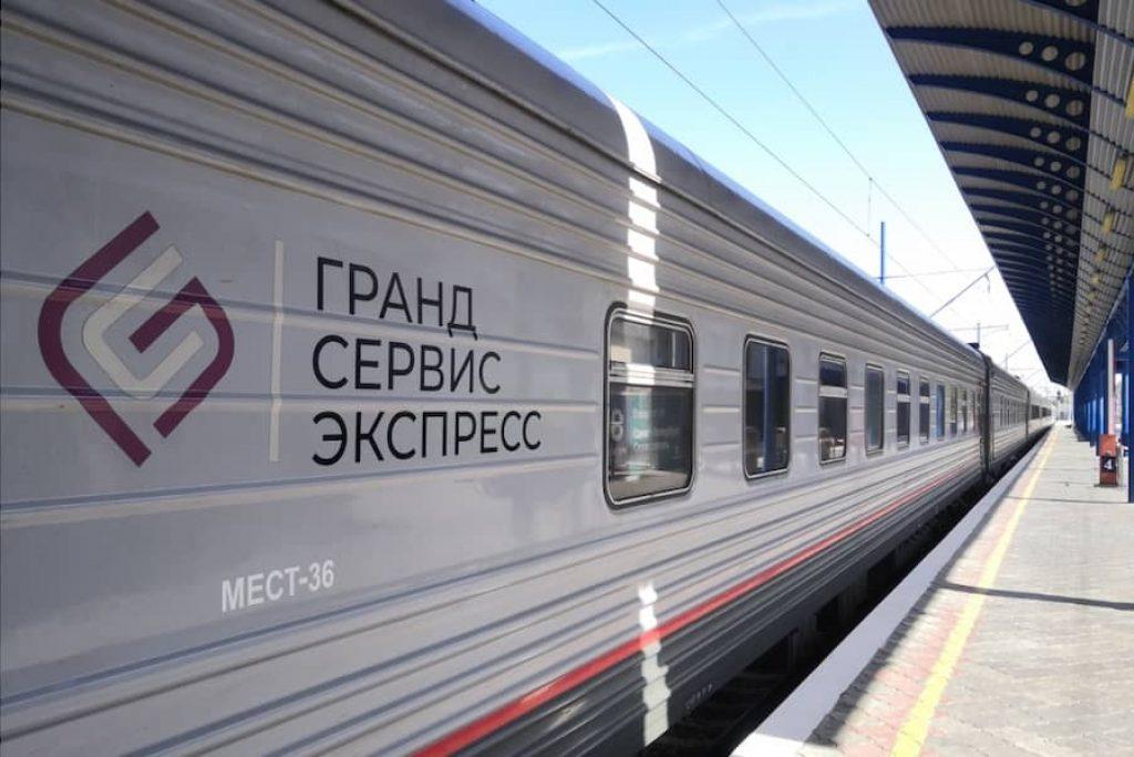 Поезд Омск-Симферополь