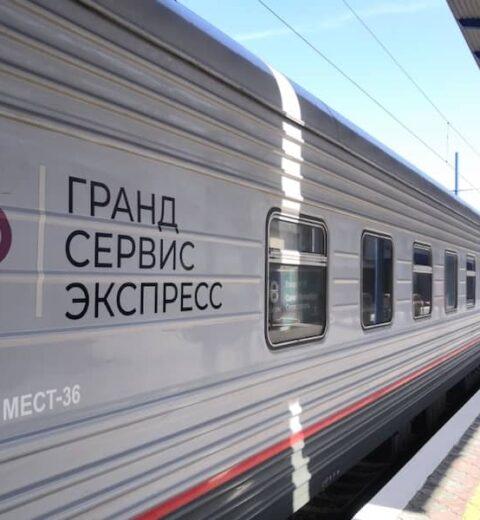 Проезд детей в поездах
