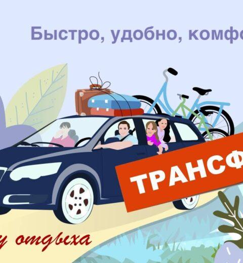 Экскурсии по Омску и Омской области